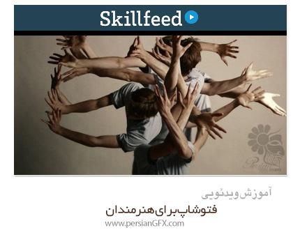 دانلود آموزش فتوشاپ برای هنرمندان از SkillFeed -  SkillFeed Photoshop for Artists