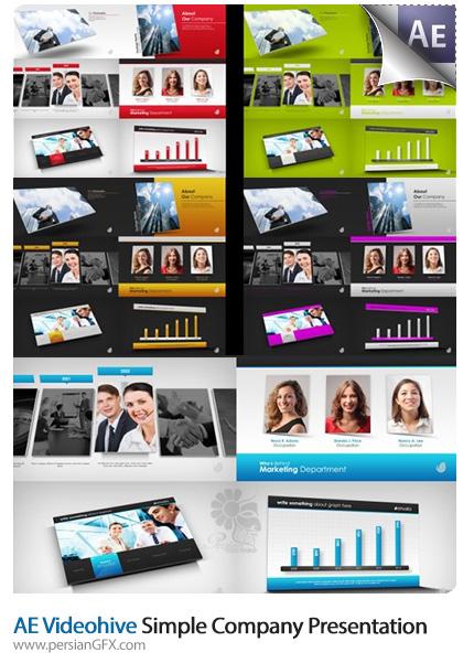 دانلود پروژه آماده افترافکت - مجموعه قالب های ساده نمایش پروژه های تجاری به همراه فایل آموزش از ویدئو هایو - Videohive Simple Company Presentation