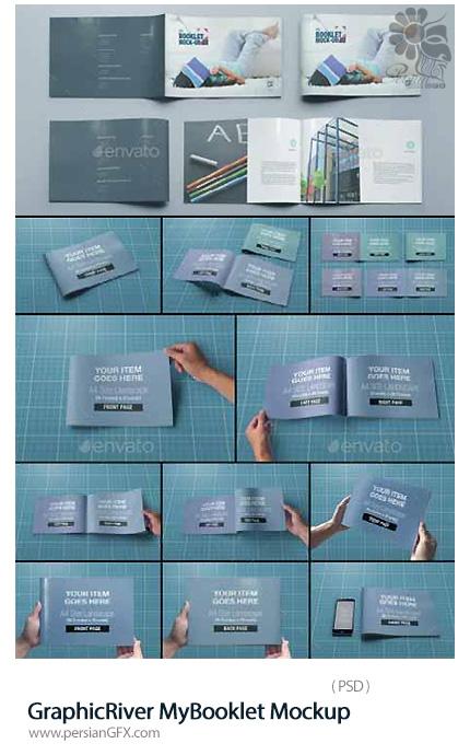 دانلود تصاویر لایه باز قالب پیش نمایش یا موکاپ کتابچه از گرافیک ریور - GraphicRiver MyBooklet Mockup