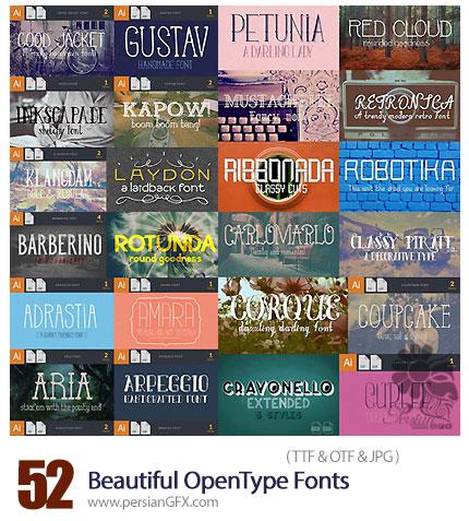 دانلود مجموعه فونت های لاتین متنوع - Ultimate Font Bundle 52 Beautiful OpenType Fonts