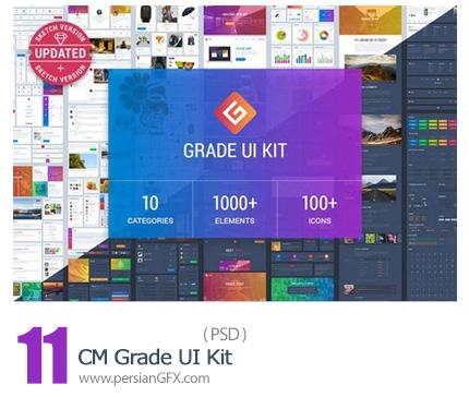دانلود قالب لایه باز وب با 2 تم و 10 دسته بندی متنوع - CM Grade UI Kit