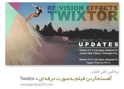 دانلود پلاگین 6.2.1 ReVision Twixtor برای افتر افکت - خلق صحنه های اسلوموشن
