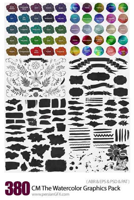 دانلود تصاویر وکتور، پترن و براش فتوشاپ عناصر طراحی آبرنگی - CM The Watercolor Graphics Pack
