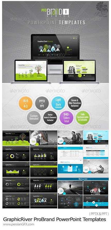 دانلود مجموعه قالب های آماده تجاری پاورپوینت از گرافیک ریور - GraphicRiver ProBrand PowerPoint Templates