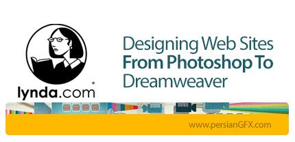 دانلود آموزش ساخت قالب وب سایت از فتوشاپ به دریم ویور از لیندا - Lynda Designing Web Sites From Photoshop To Dreamweaver