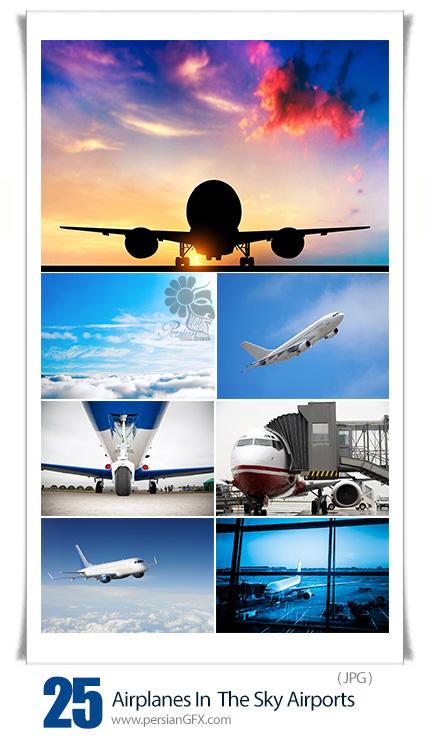 دانلود تصاویر با کیفیت هواپیما، فرودگاه، هواپیما در آسمان - Stock Photos Airplanes Airplanes In The Sky Airports