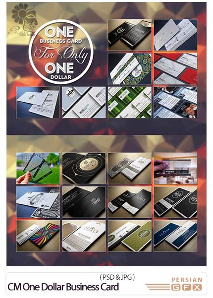 دانلود تصاویر لایه باز کارت ویزیت با طرح های متنوع - CM One Dollar Business Card Bundle
