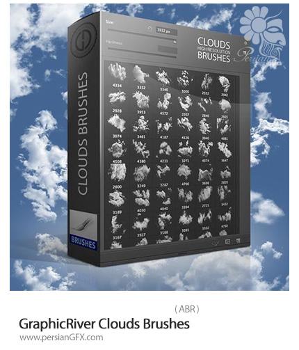 دانلود مجموعه براش فتوشاپ ابر از گرافیک ریور - GraphicRiver Clouds Brushes