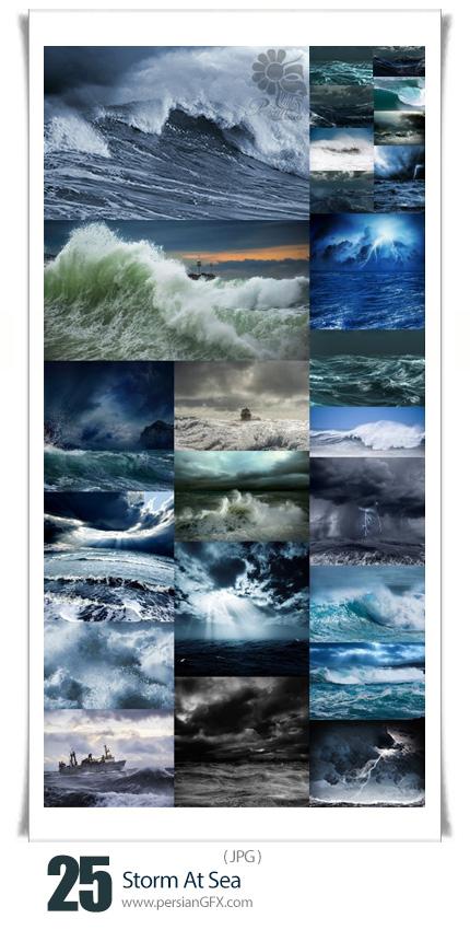 دانلود تصاویر با کیفیت طوفان و رعد و برق در دریا - Storm At Sea