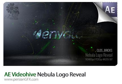دانلود پروژه آماده افتر افکت - نمایش فانتزی لوگو از ویدئوهایو به همراه فایل آموزش - Videohive Nebula Logo Reveal