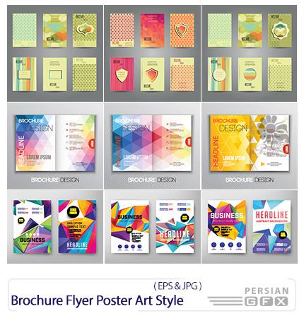 دانلود تصاویر وکتور بروشور، فلایر و پوسترهای فانتزی هنری - Brochure Flyer Poster Art Style Vector