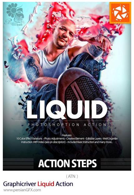 دانلود اکشن فتوشاپ ایجاد افکت مایعات سیال بر روی تصاویر از گرافیک ریور - Graphicriver Liquid Action