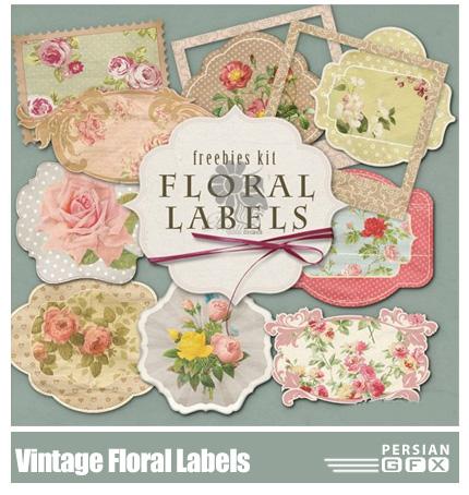 دانلود تصاویر کلیپ آرت عناصر طراحی، قاب و حاشیه و لیبل گلدار قدیمی - Scrap Kit Vintage Floral Labels