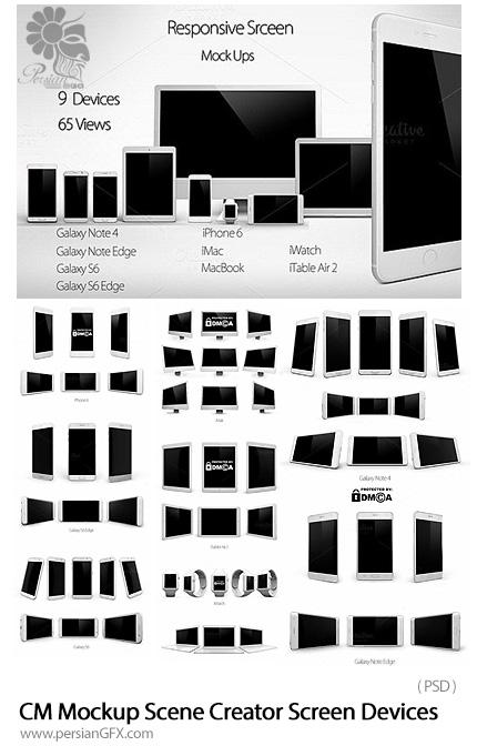 دانلود تصاویر لایه باز قالب پیش نمایش یا موکاپ دستگاه های الکترونیکی، آیفون، آیپد، مانیتور، لپ تاپ، ساعت - CM Mockup Scene Creator Screen Devices