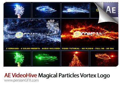 دانلود پروژه آماده افتر افکت - نمایش لوگو با ضربه سحر آمیز انگشت و پخش شدن ذرات درخشان رنگارنگ از ویدئو هایو به همراه فایل آموزش - AE VideoHive Magical P