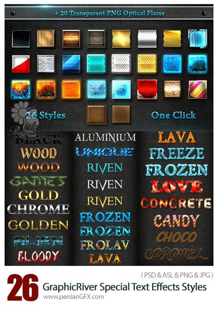 دانلود مجموعه تصاویر لایه باز استایل با افکت های متنوع از گرافیک ریور - GraphicRiver Special Text Effects Styles