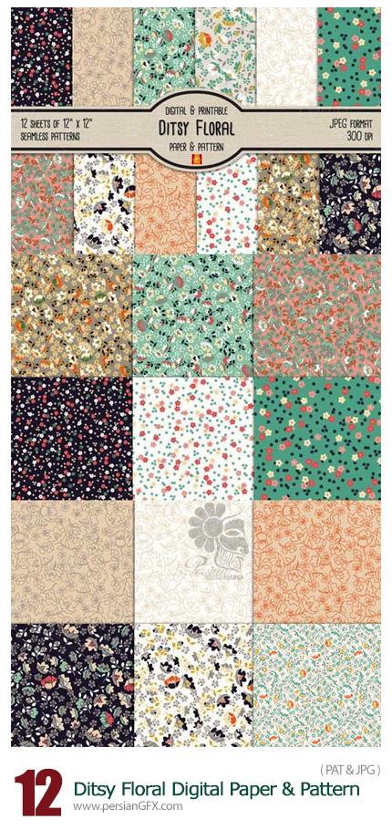 دانلود تصاویر پترن با طرح های گلدار تزئینی برای فتوشاپ - Ditsy Floral Digital Paper And Pattern