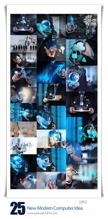 دانلود تصاویر با کیفیت ایده های جدید کامپیوترهای مدرن - New Modern Computer Idea
