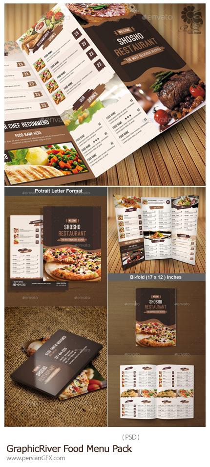 دانلود تصاویر لایه باز منو، کارت ویزیت و بروشور سه لت غذا از گرافیک ریور - GraphicRiver Food Menu Pack