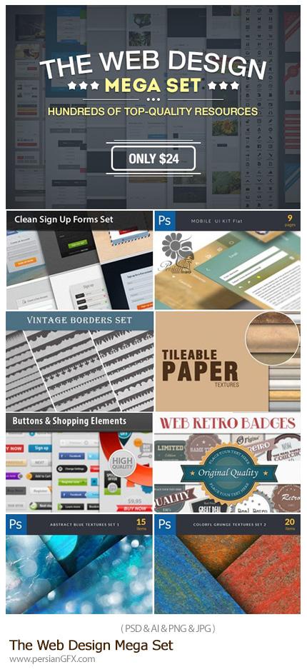 دانلود مجموعه عناصر طراحی وب، آیکون، موکاپ، تکسچر و پترن - The Web Design Mega Set Hundreds of Premium