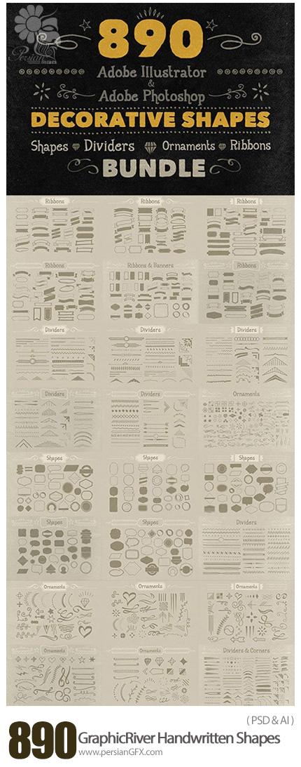 دانلود اشکال لایه باز متنوع روبان، آرم، ستاره و ... برای فتوشاپ - GraphicRiver 890 Handwritten Shapes Bundle