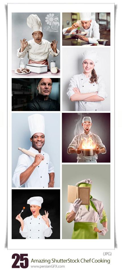 دانلود تصاویر با کیفیت آشپز، آشپزی، آشپزخانه از شاتر استوک - Amazing ShutterStock Chef Cooking