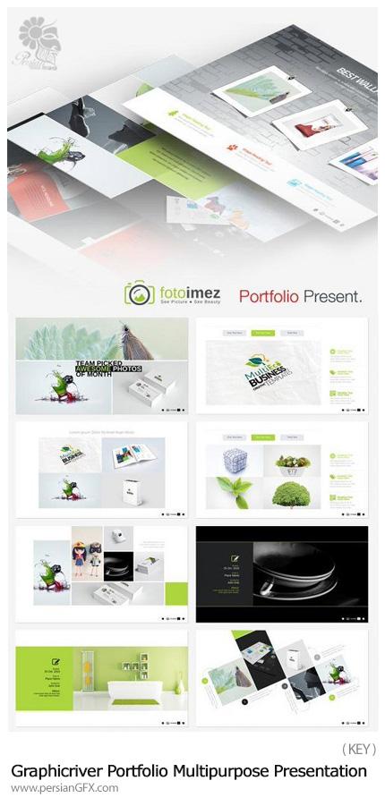 دانلود مجموعه قالب های آماده تجاری پاورپوینت از گرافیک ریور - Graphicriver FotoImez Portfolio Multipurpose Presentation