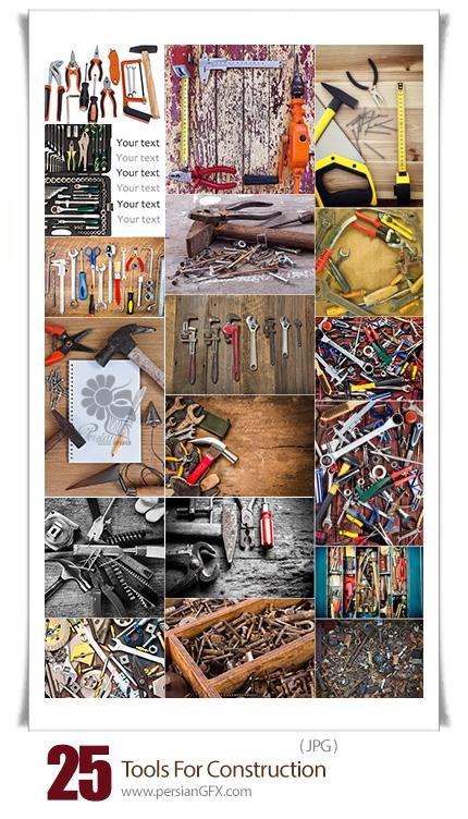 دانلود تصاویر با کیفیت ابزار آلات متنوع برای ساخت و ساز، آچار، چکش، انبر دست و ... - Stock Photos Tools For Construction