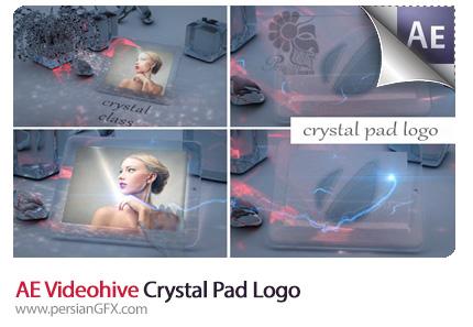 دانلود پروژه آماده افتر افکت - نمایش تصاویر و لوگو بر روی قاب کریستال از ویدئوهایو - AE Videohive Crystal Pad Logo