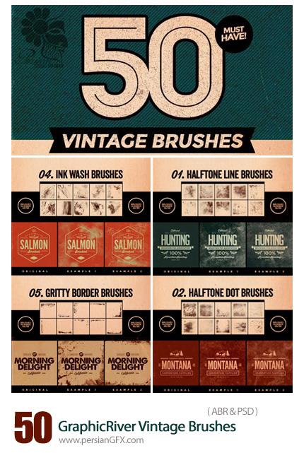 دانلود 50 براش فتوشاپ خطوط، نقطه، لکه، جوهر، و حاشیه قدیمی از گرافیک ریور - GraphicRiver 50 Vintage Brushes