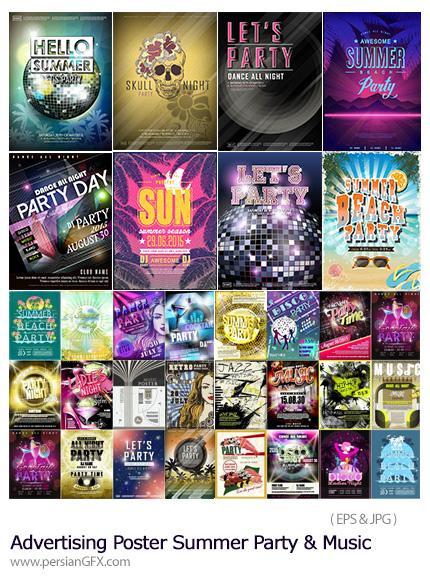 دانلود مجموعه تصاویر لایه باز پوسترهای تبلیغاتی جشن و موزیک های تابستانی - Advertising Poster Summer Party And Music Vector