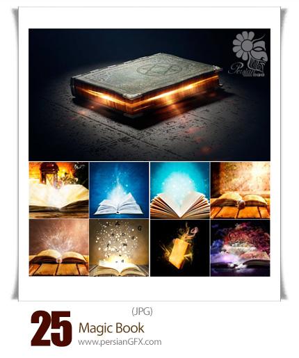 دانلود تصاویر با کیفیت کتاب های جادویی متنوع - Magic Book