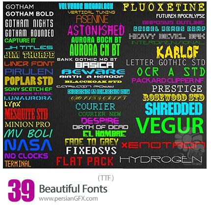 دانلود فونت های انگلیسی متنوع - 39 Fonts Collection