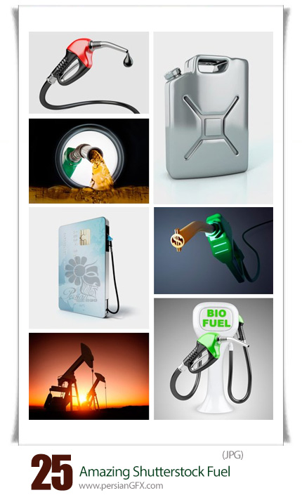 دانلود تصاویر با کیفیت سوخت، سوخت گیری، منابع سوخت از شاتراستوک - Amazing Shutterstock Fuel