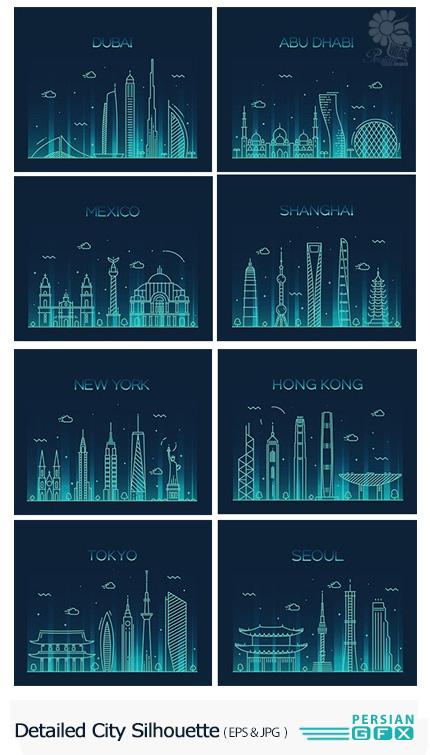 دانلود تصاویر وکتور سایه شهرهای مختلف - Detailed City Silhouette