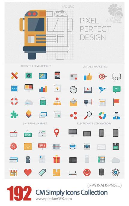 دانلود تصاویر وکتور آیکون های ساده متنوع - CM Simply Icons Collection