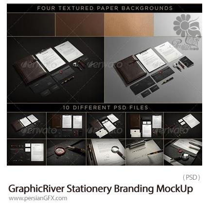 دانلود تصاویر لایه باز قالب پیش نمایش یا موکاپ ست اداری، کارت ویزیت، سربرگ و ... از گرافیک ریور - GraphicRiver Stationery Branding MockUp