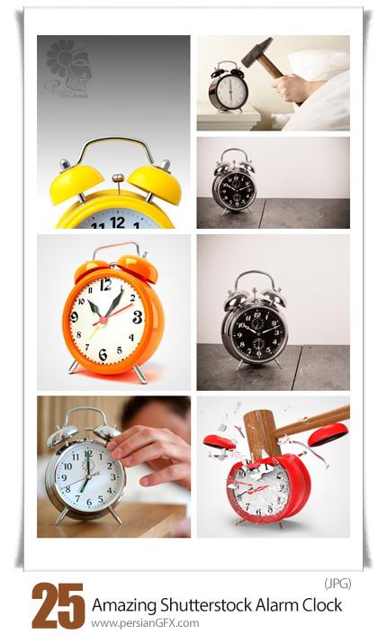 دانلود تصاویر با کیفیت ساعت زنگدار از شاتر استوک - Amazing Shutterstock Alarm Clock
