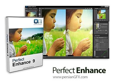 دانلود نرم افزار ویرایش و بهبود کیفیت تصاویر - OnOne Perfect Enhance v9.5.0.1644