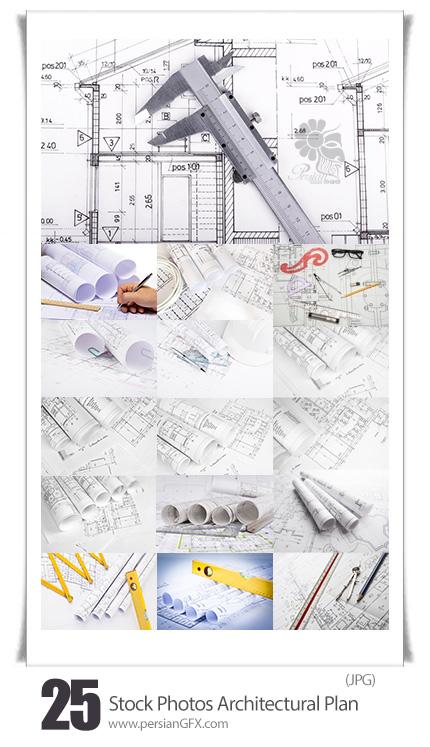 دانلود تصاویر با کیفیت نقشه معماری، نقشه کشی، نقشه ساختمان - Stock Photos Architectural Plan