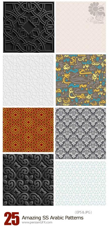 دانلود تصاویر وکتور پترن با طرح های عربی از شاتر استوک - Amazing Shutterstock Arabic Patterns