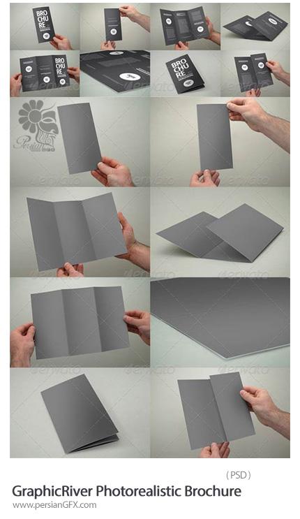 دانلود تصاویر لایه باز قالب پیش نمایش یا موکاپ بروشور سه لت واقعی از گرافیک ریور - GraphicRiver Photorealistic Brochure