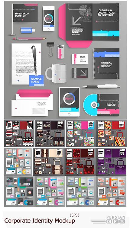 دانلود تصاویر وکتور ست اداری، کارت ویزیت، سربرگ، دی وی دی، بروشور و ... - Corporate Identity Mockup Vector