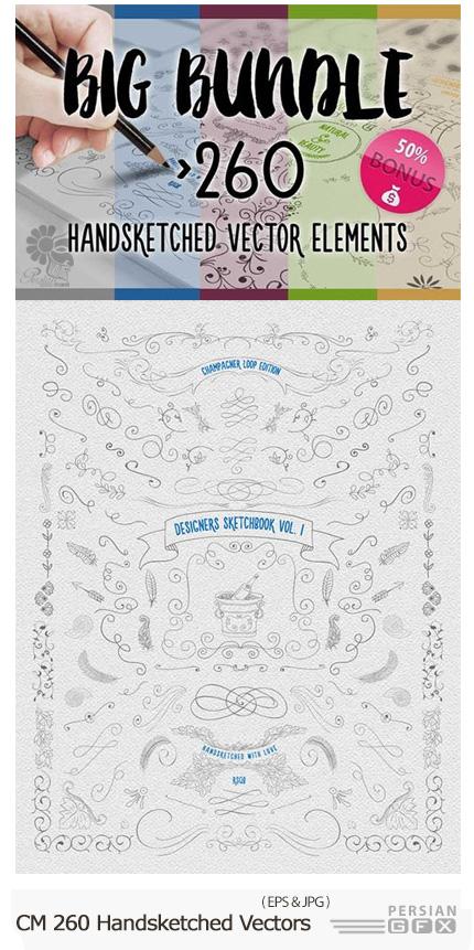 دانلود مجموعه تصاویر وکتور عناصر طراحی دستی - CM Big Bundle 260 Handsketched Vectors