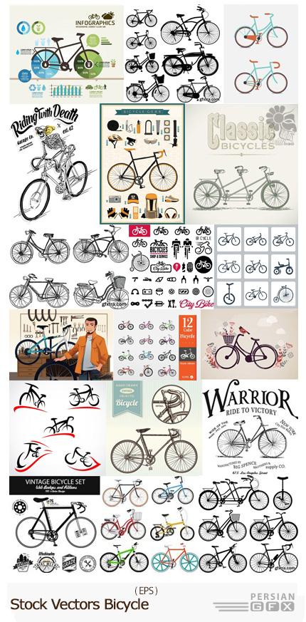 دانلود تصاویر وکتور دوچرخه، دوچرخه سواری و تجهیزات دوچرخه - Stock Vectors Bicycle