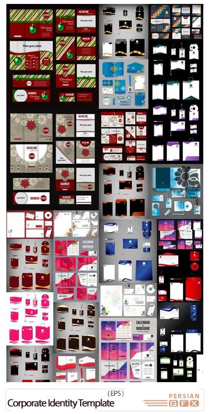 دانلود تصاویر وکتور ست اداری، کارت ویزیت، سربرگ، دی وی دی، بروشور و ... - Corporate Identity Template