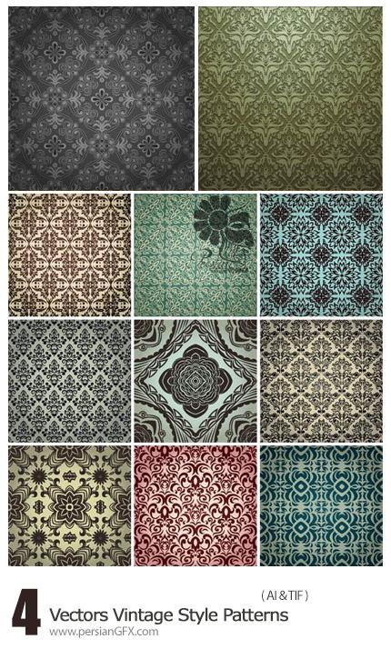 دانلود تصاویر وکتور پترن با طرح های قدیمی - Vectors Vintage Style Patterns