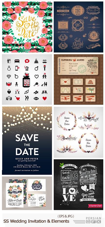 دانلود تصاویر وکتور عناصر طراحی جشن عروسی از شاتر استوک - Amazing ShutterStock Wedding Invitation And Elements