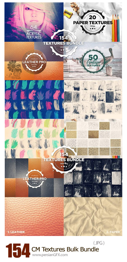دانلود مجموعه تکسچرهای متنوع - CM 154 Textures Bulk Bundle