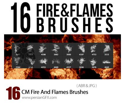 دانلود 16 براش متنوع آتش و شعله های آتش - CM 16 Fire And Flames Brushes